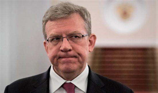 Алексей Кудрин: экономический рост невозможен без инвестиций в человека