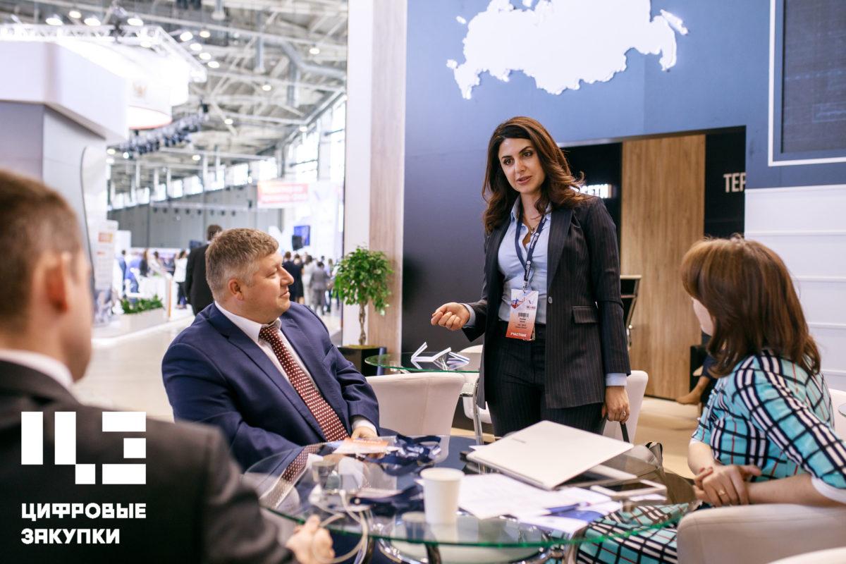 Правительство РФ планирует расширить условия кредитования малого исреднего бизнеса