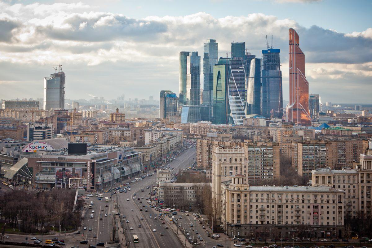 Конференция «Контрактная система Москвы: Вектор перемен». Поехали!