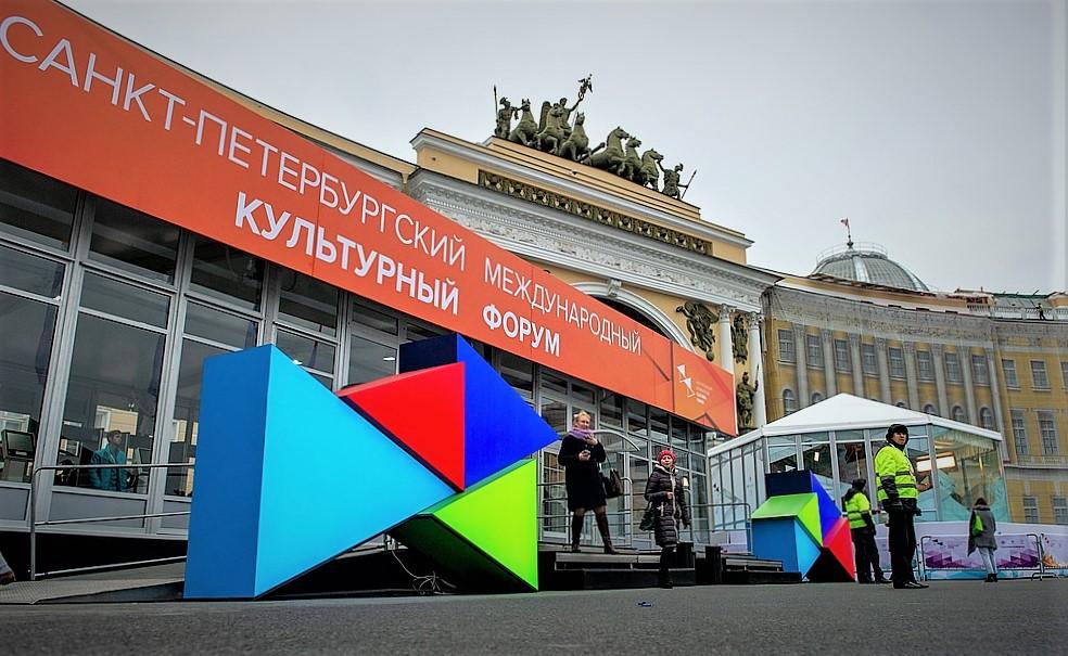 Дети ицифра: первый день культурного форума вСанкт-Петербурге