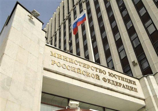 Законопроект о сокращении числа способов госзакупок находится на регистрации в Минюсте