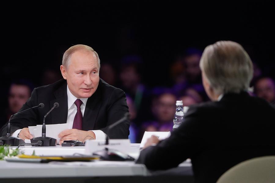 Искусственный интеллект наслужбе России