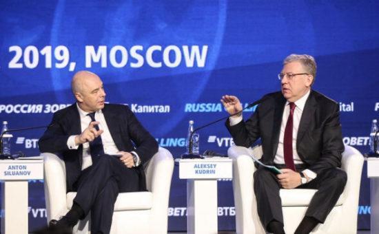 Силуанов, Кудрин и Орешкин поспорили о непотраченном триллионе