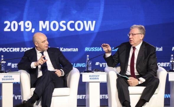 Силуанов, Кудрин иОрешкин поспорили онепотраченном триллионе