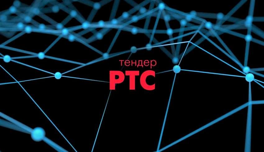 Владимир Лишенков: Электронные площадки стали одним изключевых звеньев закупочной отрасли
