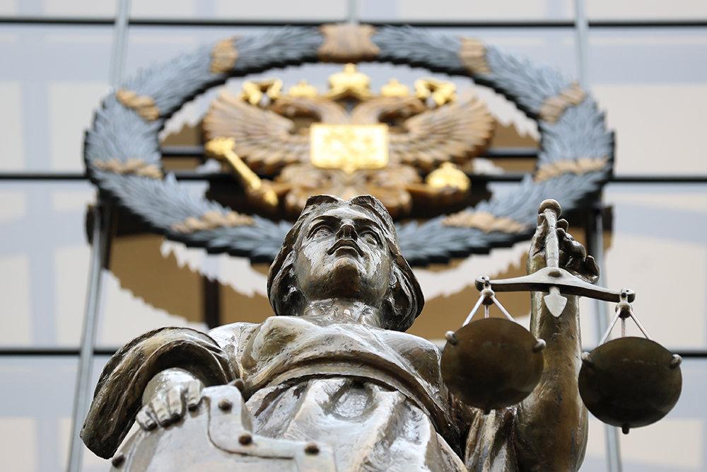 Госзакупки какпредмет судебных споров вРоссии