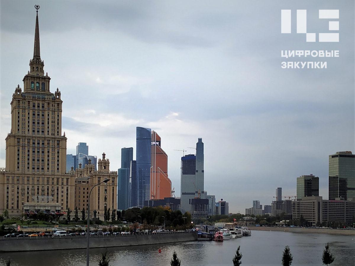 Москва ввосьмой раз возглавила Национальный рейтинг прозрачности закупок