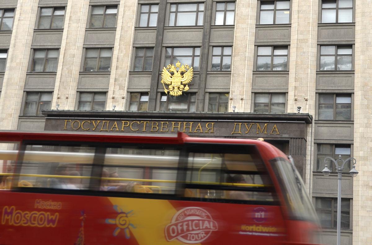 Госдума вIII чтении приняла законопроект оликвидации унитарных предприятий до2025 года