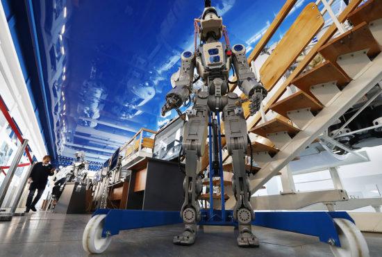 МЭР представит концепцию развития искусственного интеллекта