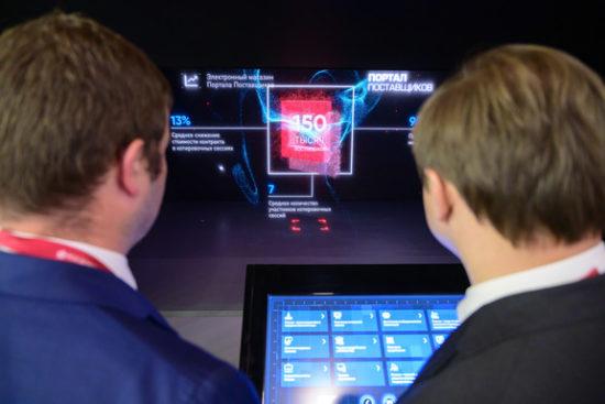 Искусственный интеллект помогает пользователям портала поставщиков узнавать о новых закупках