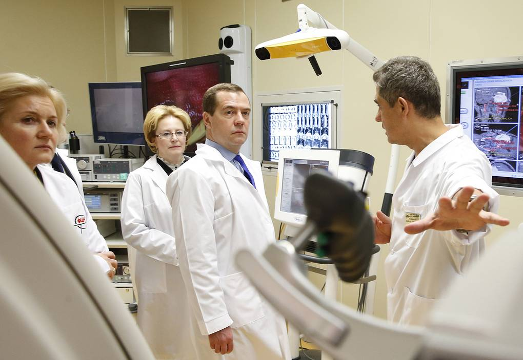 Минздрав запустил единую платформу длягосзакупок лекарств