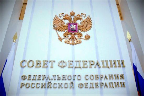 В России уточнят порядок заключения контрактов в сфере госзакупок