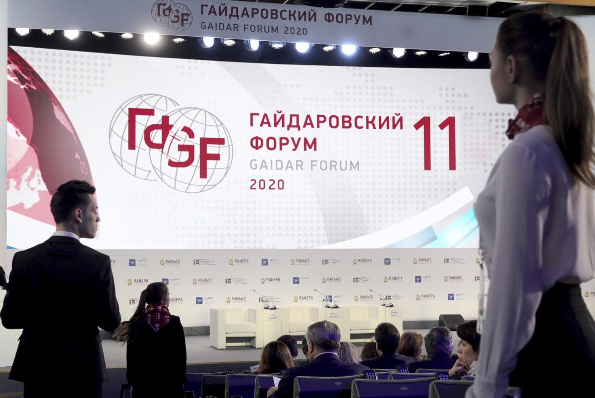 «Горячие» цитаты озакупках сГайдаровского форума