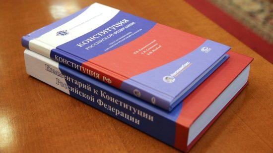 Владимир Путин внес в Госдуму проект о поправке к Конституции РФ