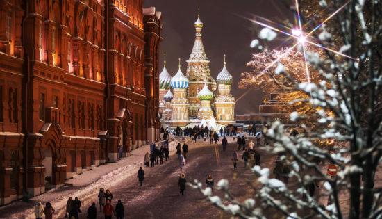 Курс на улучшение позиций российской столицы