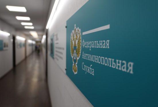 ФАС намерена в марте создать экспертный совет по закупкам госкомпаний