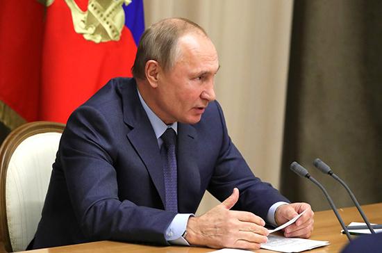 Уверенное развитие страны является главной задачей приреализации нацпроектов, заявил Путин