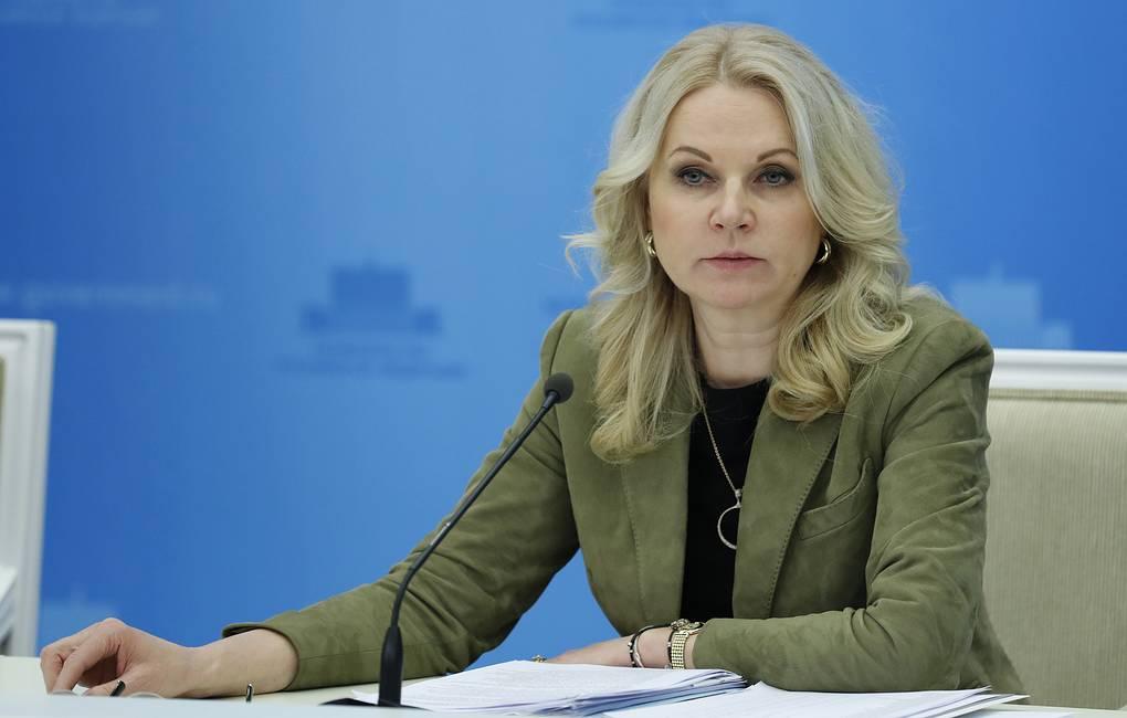 Голикова предложила снять ограничения назакупку зарубежных лекарств дляонкобольных