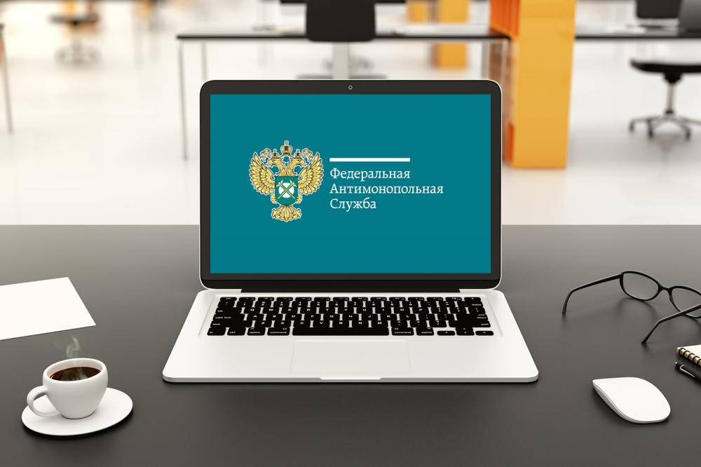 Урал иСеверо-Запад получат доступ кдистанционному рассмотрению жалоб назакупки