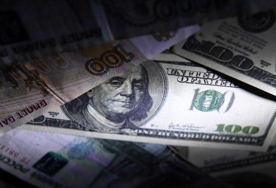 Россия сократила вложения в американский госдолг до $9,9 миллиарда