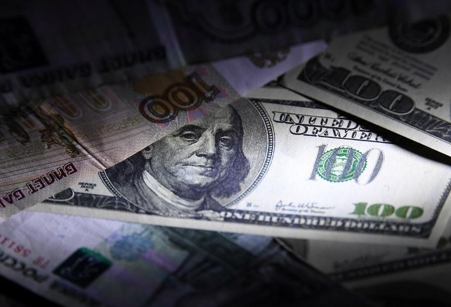 Россия сократила вложения вамериканский госдолг до$9,9 миллиарда