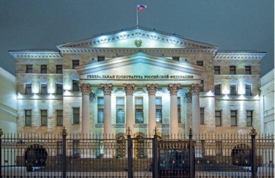 Вопросы прокурорско-следственной практики  в сфере государственных закупок