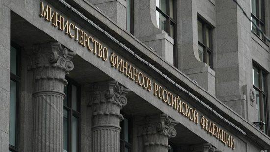 Минфин РФ завершил подготовку второго оптимизационного пакета поправок к закону о госзакупках