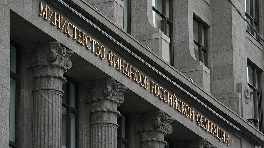 Минфин РФ завершил подготовку второго оптимизационного пакета поправок кзакону огосзакупках