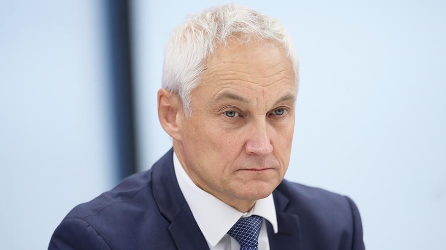 Мишустин назначил Белоусова главой президиума правкомиссии поМСП