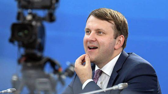 Президент обновил состав президиума Совета по нацпроектам