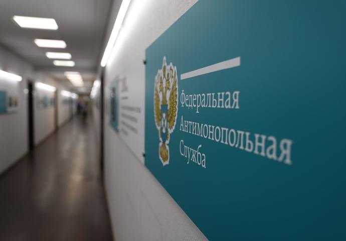 ФАС просит органы власти, бизнес иэкспертов воздержаться отценовых прогнозов