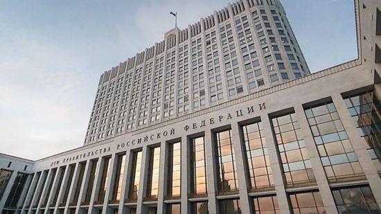 Кабмин создал комиссию по повышению устойчивости экономики