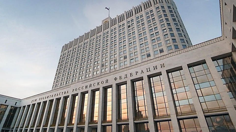 Кабмин создал комиссию поповышению устойчивости экономики