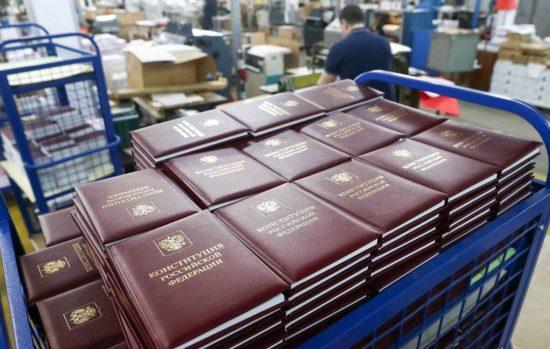 СКР предложил закрепить в Конституции конфискацию имущества у коррупционеров