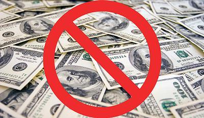ВСовфеде предложили запретить использование иностранной продукции приреализации нацпроектов