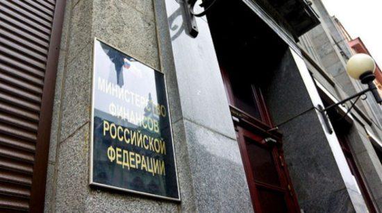 Минфин подготовил проект директив госкомпаниям о неприменении в 2020г штрафных санкций к поставщикам
