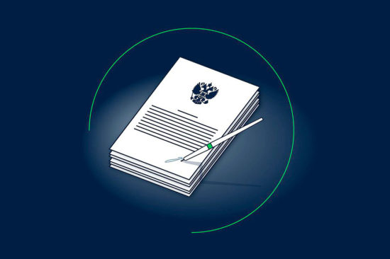 Обновлён состав рабочей группы Совета при президенте РФ по стратегическому развитию и нацпроектам