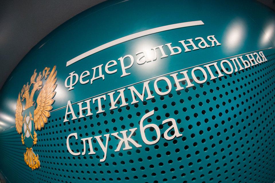 ВФАС обсудили последние нормативные акты иряд разъяснений всфере закупок