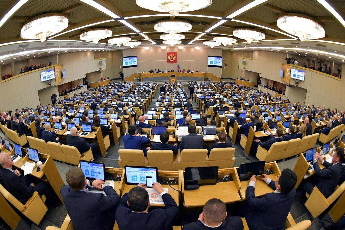 Госдума приняла закон обупрощении процедуры госзакупок дляпредприятий