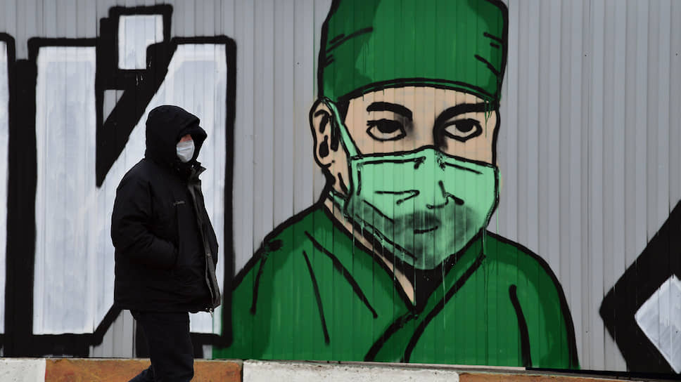 Букмекерская контора вошла всписок системообразующих предприятий РФ