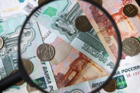 Власти России нашли деньги на спасение экономики от коронавируса