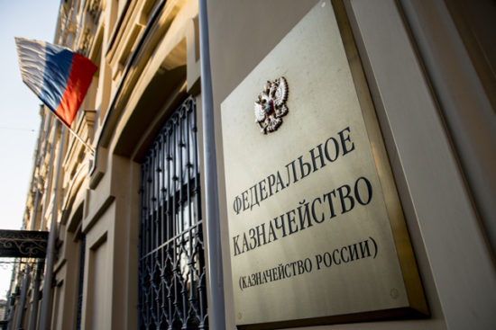 Совместное совещание Федерального казначейства и ВЭБ.РФ