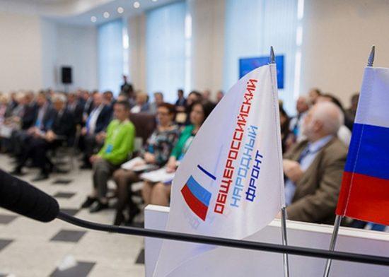 Правительство поддержало предложение ОНФ о помощи некоммерческим организациям
