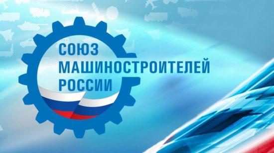 Для жизнеспособности высокотехнологичных производств России потребуют снижения процентной ставки ЦБ