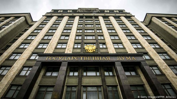 Предприниматели пожаловались вГосдуму нареализацию мер поддержки МСП