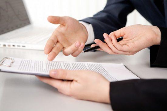 Как увеличить объем ТРУ по контракту