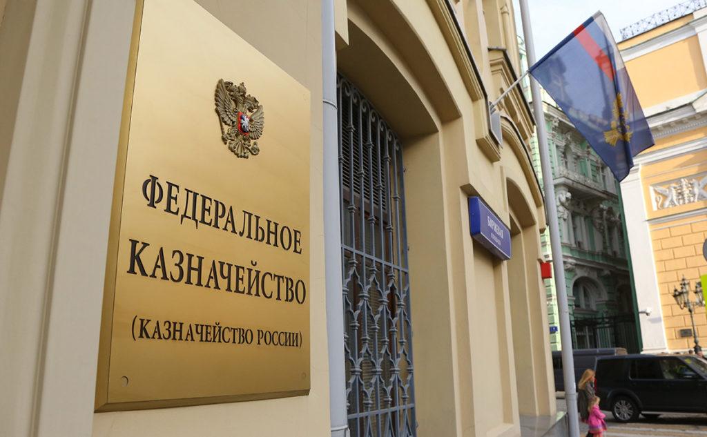 Казначейство подвело итоги закупки Postgres Pro на660 млн руб