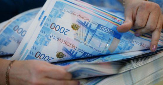 Правительство России накопило денежную подушку в 18 трлн рублей