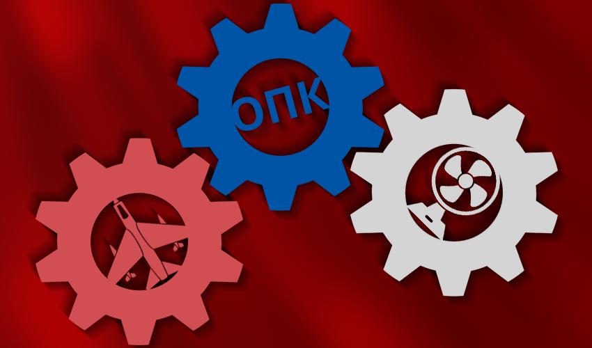 Надочто— томенять,или Обзор проектов «закупочных» инициатив дляпредприятий ОПК