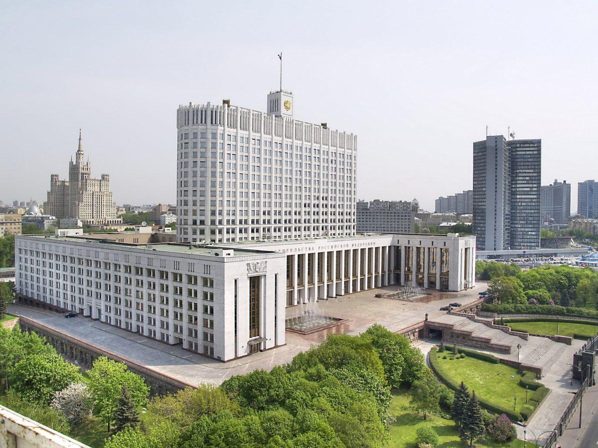Правительство РФ готовит еще два пакета поддержки бизнеса